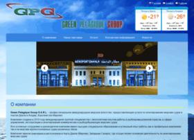 green-pelagic.net