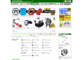 green-piercing.com