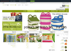 green-rtl-magento-template.web-experiment.info