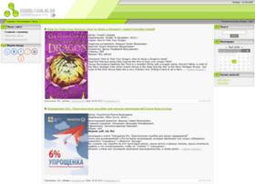 green-visa.at.ua