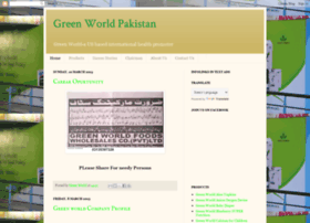 green-world-pakistan.blogspot.com