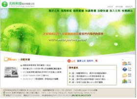 green99.com.tw