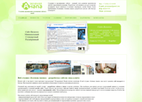 greenanapa.ru