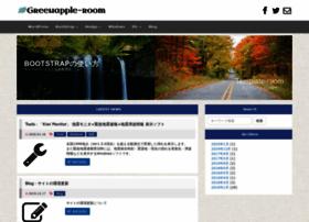 greenapple-room.com