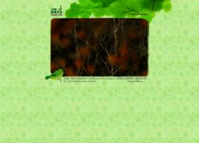 greenark.com.tw
