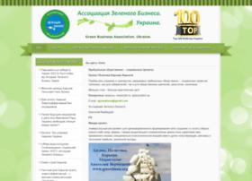 greenbizua.org