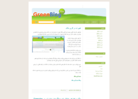 greenblog1.wordpress.com