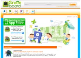 greenboard.sg
