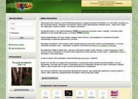 greenboom.ru