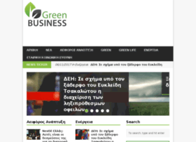 greenbusiness.gr