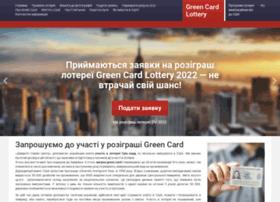 greencardcenter.com.ua