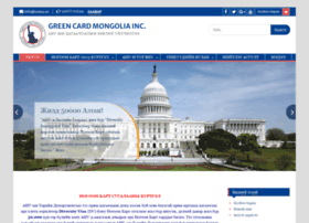greencardmongolia.com