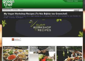 greenchef.gr