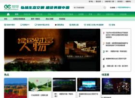 greenchina.tv