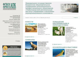 greencity-nn.ru