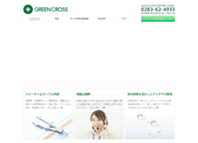 greencross.jp