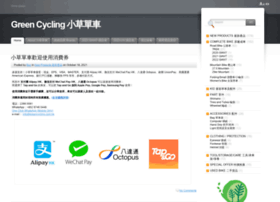 greencycling.com.hk