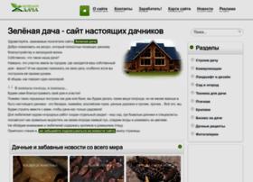 greendacha.com