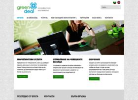 greendeal.bg