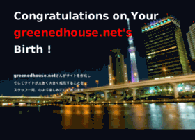 greenedhouse.net