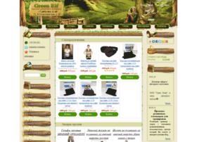 greenelf.net
