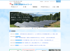 greenenergy.jp