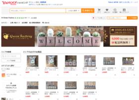 greenfactory-shop.jp