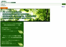 greenfinance.jp