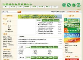 greenfood.org