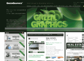 greengraphics.gr