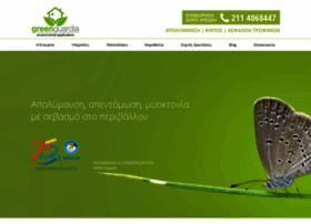 greenguardia.gr