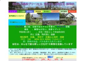 greenhit.jp