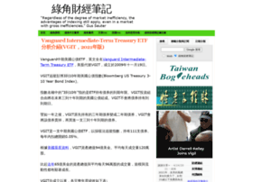 greenhornfinancefootnote.blogspot.hk