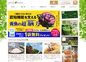 greenhouse-e.com