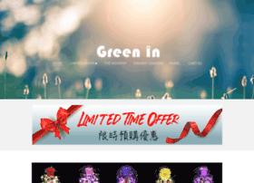 greenin.com.hk