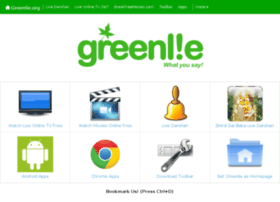 greenlieworld.com