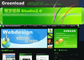 greenload.net
