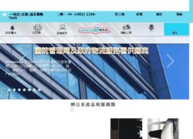 greenmax.com.hk
