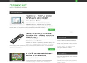 greenmob.ru