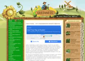 greenness.ru