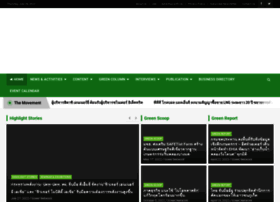 greennetworkthailand.com