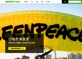 greenpeace.org.cn
