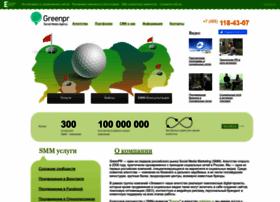 greenpr.ru