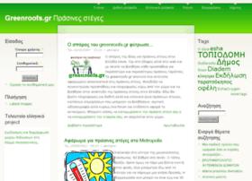 greenroofs.gr