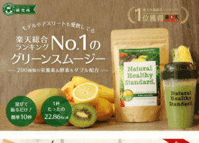 greens-lab.com