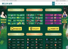 greensci.com