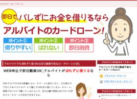 greenscroll.org