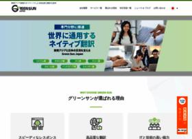 greensun.com.vn