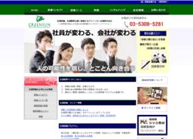 greensun.jp