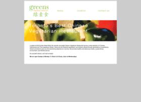 greensvegetarian.com